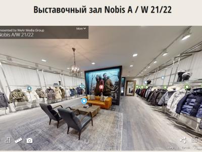 Виртуальный торговый зал Nobis